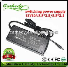 12V 10A dc cctv power supply led street light driver