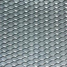 Low Price Steel Screen Expanded Metal