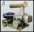 industrial americano rotary air blower