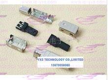 1394 USB 4P Male Plug Solder connector