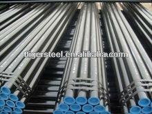 GB/T3639-2000 precision seamless steel pipe