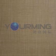 Nylon office carpet tile