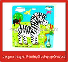 Children educational promotion paper puzzle