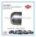 3103010-f00 roda auto hubcap para grande muro de segurança