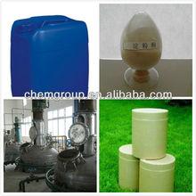 Amylase Enzyme Powder (Feed/Food/industry grade)