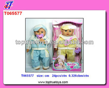 16 inch flashing doll with IC & music (2 ASST.)