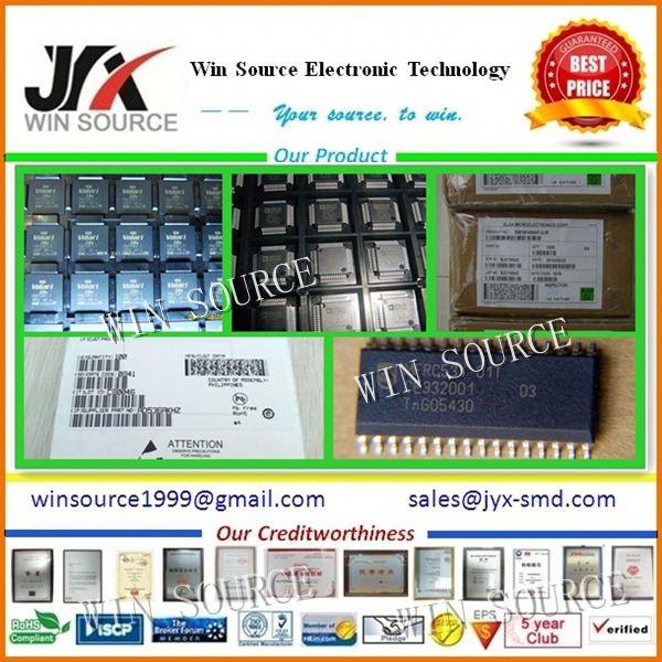 M3006d ( цепочками поставок )