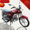 China 50Cc New Electric Mini Motorbike