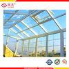 Grade A sunlight Yuemei Lexan solid polycarbonate sheet plastic solar panel