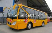 PK6660HD3G Dongfeng 4x2 microbus