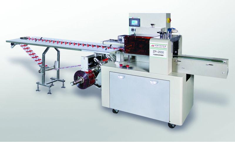 Biscuit automatic plastic film packaging machine