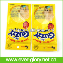 Stand Up High Quality Packing Material Sugar