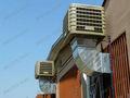 Ventana industrial de escape del ventilador, industrial de aire evaporativo refrigeradores