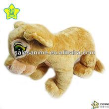 Anime The Lion King Plush Doll