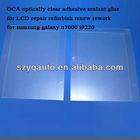 OCA optically clear adhesive sealant glue for LCD repair refurbish renew rework for sumsung galaxy n7000 i9220