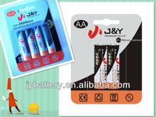 NiMH Rechargeable Batteries, 1 Card 4xAA, 1 Card 2xAA, aa 2600mAH 1.2v