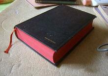 fashion cheap cleanroom bible printing paper a4