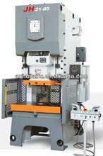NC servo roll feeder for press machine