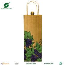 1 BOTTLE GRAPE WINE PAPER PACKING BAG (FP600657)