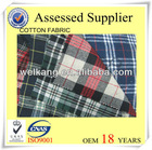 100%Cotton shirt fabric yarn dyed raised checks cotton check