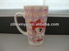 ZIBO XINYU XY0-834 High Quality Fairy Goblet