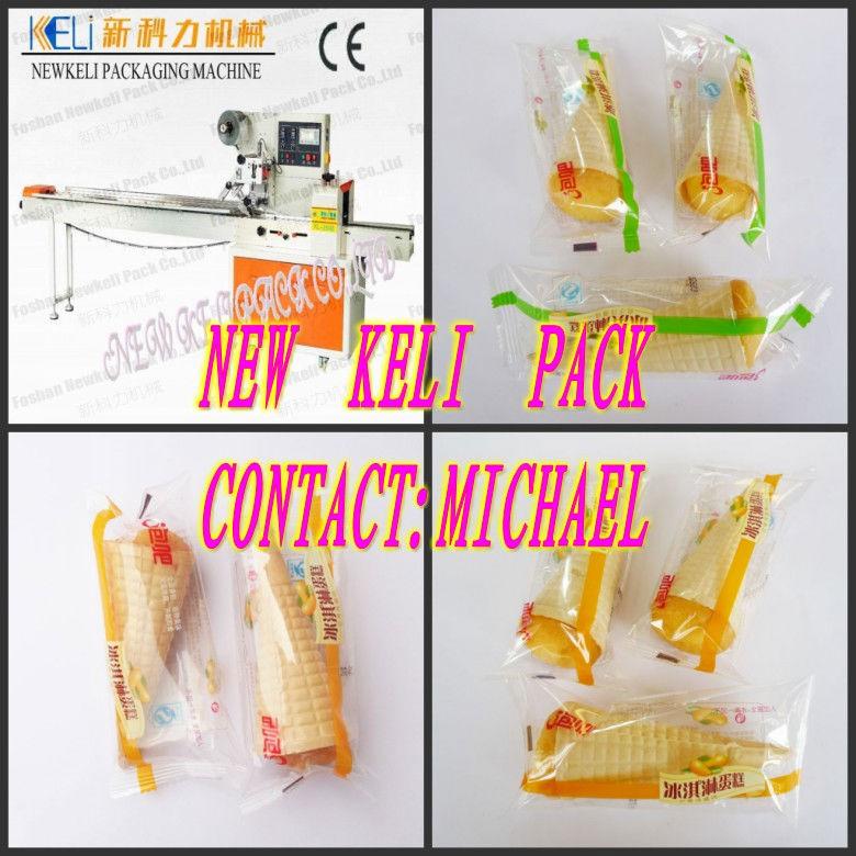 KL-250B Ice cream cake packaging machine