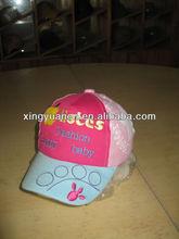 little baby kid cap
