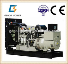 70kva to 500kva Compact Diesel Generator