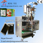 Body Foam Packaging Machine MY-60Y