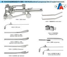 H300 multifunctional laryngoscope set surgery set