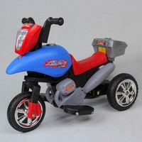 kids pedal motorcycle
