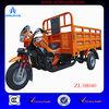 2013 new 250cc three wheel motorcycle