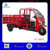 2013 new 300cc tricycle with cabin