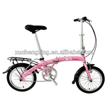 cute/elegant/beautiful alloy/alluminum folding bike frame
