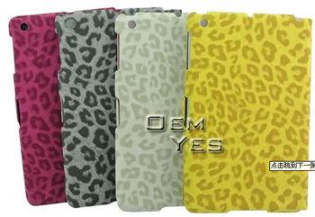 Leopard grain case for ipad mini 3 fold pu leather case