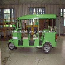 250CC motorized 6 seats passenger tricycle