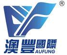 logistics customs import declaration