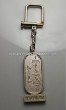 custom engraved metal key chain