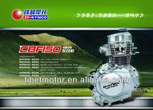 Motorcycle engine TAIWAN TECHNOLOGY 150cc CBF motorcycle engine
