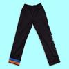 Custom Sublimation Wholesale Baseball Pants