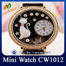 Cat MINI Cheap Custom Logo Watches CW1012