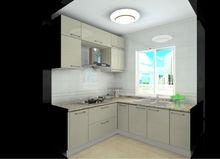 Hermosa integrado armario de la cocina / ambry / arte / muebles para el hogar