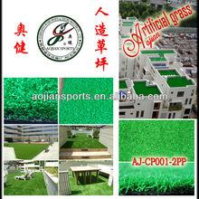 cricket pitch matting / golf chipping mat