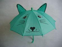 animal logo rain kid umbrella