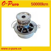 car spare parts water pump 1334 046