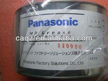 panasonic mp n990pana-023 grease