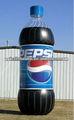 الإعلان المنتج نفخ زجاجة بيبسي كولا