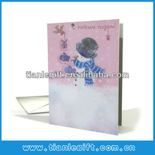 2012 Fashion Customized Music Greeting Card