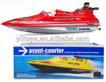 Avant-courier large rc racing boat (77cm)