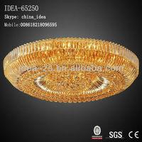 IDEA-65250 Yellow Light, Project Light, Restaurant Ceiling Lamp